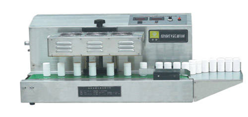 Sell LGYF-1500-I CONTINUOUS INDUCTION SEALING MACHINE