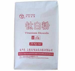Wholesale Pigment: Titanium Dioxide Rutile
