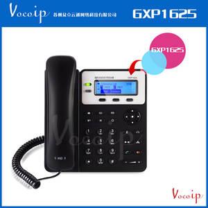 Wholesale ip phone: GXP1620/GXP1625 Small-Medium Business HD IP Phone