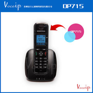 Wholesale dect phone: DP715/710 Grandstream VoIP DECT Phone