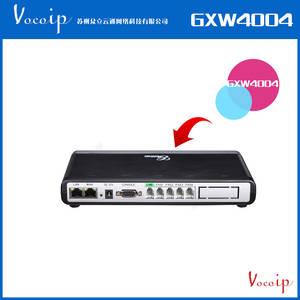 Wholesale gateway: GXW4004/4008 Grandstream IP Analog Gateway
