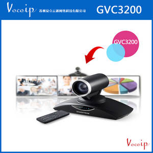 Wholesale grandstream: GVC3200 Grandstream Video Conferencing System GVC3200