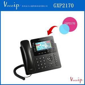 Wholesale sip ip phone: 2016 New Arrive Grandstream GXP2170 Sip IP Phone GXP2170