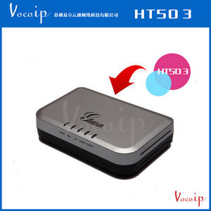 Wholesale sip phone voip phone: Grandstream HT503 Fxs&Fxo Analog Telephone Adapter