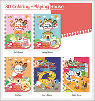 3D Coloring- Playing House Serise