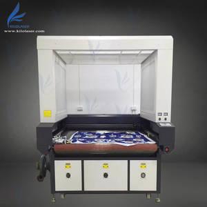 Wholesale laser machine: 1812 Full Vision CCD Laser Printed Fabric Cutting Machine