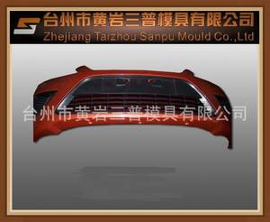 Wholesale car tools: Plastic CNC Milling Part,High Quality,Customized,Plastic Injection Mould for Car Bumper Tooling