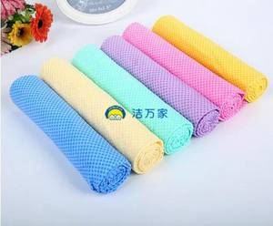Wholesale www.126.com: Dot Embossed Waffle Design Absorbent Cleaning Shammy Drying Towel