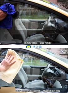 Wholesale car beauty: Specialized Car Vehicle Windows Washing PVA Chamois Towel