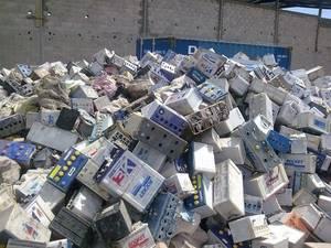 Wholesale battery pack: Lead/Acid Battery Scrap