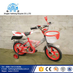 Wholesale point sticker: Supply Hot Selling CE Kid Bike / Kid Bicycle