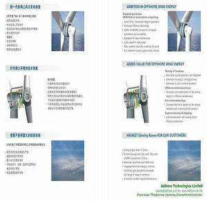Wholesale Other Power Supply Units: Offshore Wind Turbine