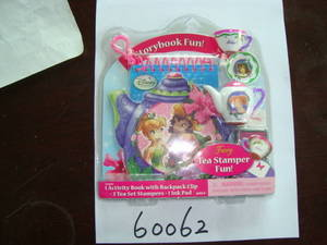 Wholesale toy: Storybook Fun