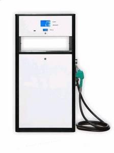 Wholesale fuel dispenser: Fuel Dispenser