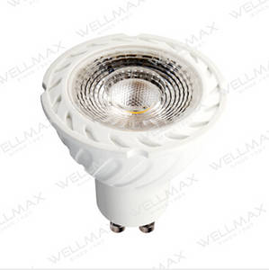 Wholesale led spotlight: Wellmax LED Spotlight MR16