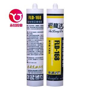 Wholesale glass door: Glass Adhesive Acetic Silicone Sealant for Window and Door