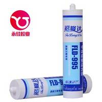 Curtain Walll/Marble/Glass Door Adhesive Structural Silicone Sealant