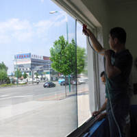 Transparent Heat Insulation Glass Coating