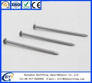 Wholesale common nail: Common Nail