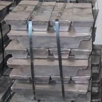 Wholesale scrap ingots: Lead Ingots Scrap