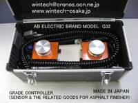 Sell AB ELECTRIC MODEL G32 GRADE CONTROLLER