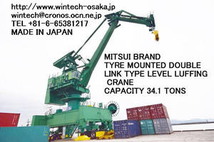 Wholesale Cranes: USED MITSUI Tyre Mounted Double Link Type Level Luffing Crane Capacity 34.1 Tons