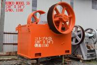 "Used ""KEMCO"" S5 (36 X 24) SINGLE TOGGLE JAW CRUSHER S/NO. 1190 Without Motor"