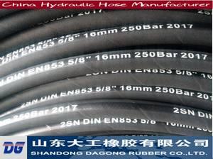 Wholesale mining equipment: Mining Equipment Hydraulic Hose