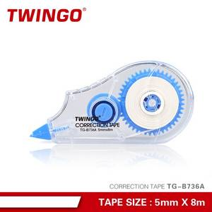 Wholesale stationery: Office Stationery Sticky Student Plastic Correction Tape Runner