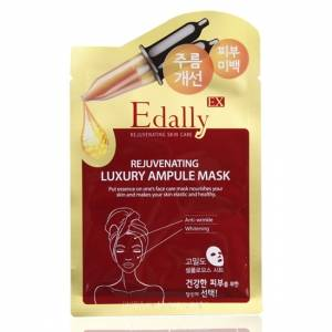 Wholesale cosmetic box: Coreana Edally EX Aqua Mask Sheet 1Box * 10ea 100% Korean Cosmetic