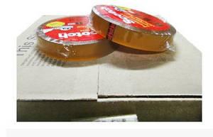 Wholesale clip dispenser: Light Duty Packaging Tape