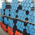 Sell Carbon Steel ERW Pipes