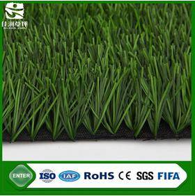 Wholesale Garden Ornaments & Water Features: FIFA 15 Good Quality 50mm Football Field Synthetic Grass Carpet