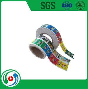 Wholesale Printing Machinery: Outer Wrapper