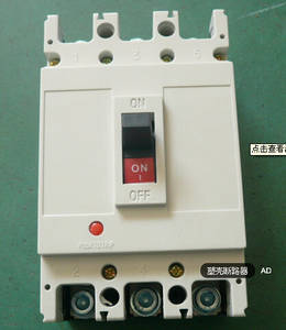 Wholesale smc/bmc mould: BMC Compression Circuit Breaker Box