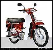 motorcycle HONDA Dream II ( high )