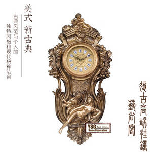 Wholesale Wall Clocks: Antique Wall Hanging Clock, Europe Style Wall Mounted Clock H006K