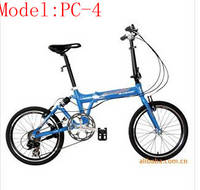 Sell 2012 aluminum folding bike /Folding Bicycle Seven speed positioning