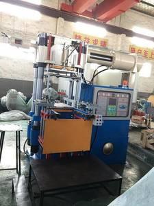 Wholesale oil expeller: Auto Parts Rubber Injection Molding Machine