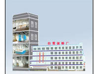Sell 200T Building structure Wheat flour complete set of plant
