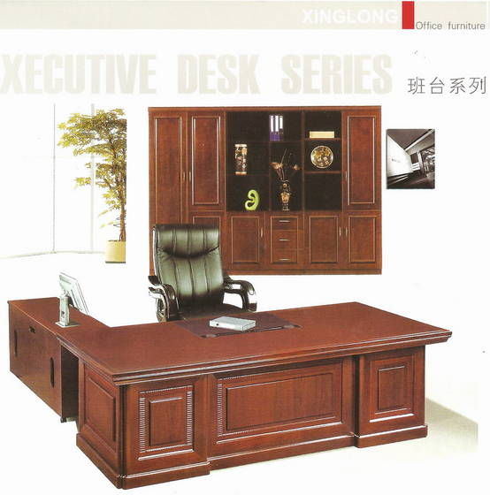 Home Office Furniture - IKEA