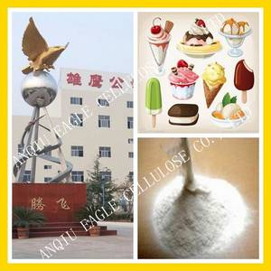 Wholesale jelly bag: Sodium Carboxymethyl Cellulose Food Grade Cmc