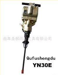 used excavator: Sell YN30E hand hold internal-combustion rock drill