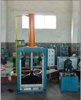 Sell rubber cutting machine