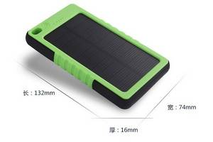 Wholesale solar panel: 2016 Popullar Cheap Waterproof Solar Panel Battery Charger Power Bank 8000mA
