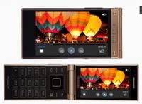 Samsungs SM - W2014