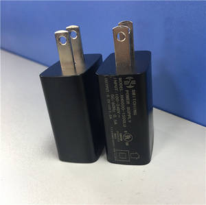 Wholesale mobile phone supply: 1-6W OEM/ODM Power Supply USB Charger for Mobile Phone and Other Electronic Products  0-6W OEM/ODM