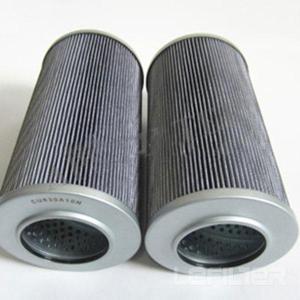 Wholesale marine lubricant: HYDAC Hydraulic Oil Filter 0400RN010BN4HC