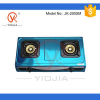 Sell Stainless Steel Two Burner Gas Stove (JK-200SM)