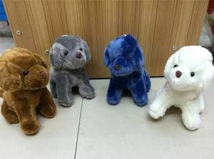Wholesale Stuffed & Plush Toys: 20cm High Quality Stuffed Dog Plush Toy for Promotion